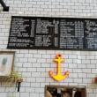 食いしん坊おやじのひとり旅〈新潟・秋田・青森編(18)〉 ~ 「OCEAN'S DINER」APPLE BURGER ~