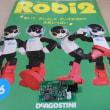 週刊「ロビ2」第46号・・・充電制御ボードに充電プラグケーブルを接続する。