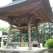 第30番平野山高蔵寺(こうぞうじ)