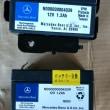 メルセデスベンツW212 サブバッテリー交換