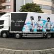 Mr.Children @ 横浜アリーナ