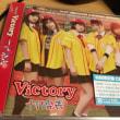 レビュー:十代発表/がんばれ!Victory