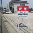 中島の貸地
