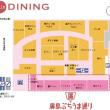 広島駅北口「ekie DINING」3月29日開店