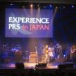 FM東京・PRS Experience・横浜7th Avenue