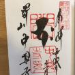 岩手・中尊寺、仙台・松島