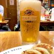 大人の栄養ドリンク+大山鶏に鶏しそ餃子を頂きました。 at Osaka Ohsho (大阪王将 ビーンズ赤羽店)