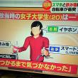 電動アシストスマホチャリダー女子大生