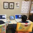 子供プログラミングクラスが始まりました!