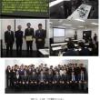 2018年3月10、11日 BADS矯正セッションとPGI名古屋特別例会