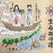 旧暦七夕8/9のお茶会の意味が、kagomeさんの動画【シリウス・メッセージ「月夜のかぐや姫」】を観てわかった!