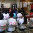 那覇ガールズ中学合宿2日目は、サッカーの勉強