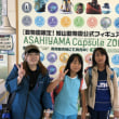 東川のんびりキャンプ最終日