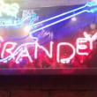 2016年3月30日 渋谷 イケベ楽器店グランディ&ジャングルさんに行きました(^○^)