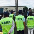 全国交通安全運動実施中 キャンペーンを行いました。
