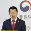 韓国、対北朝鮮への独自制裁追加。