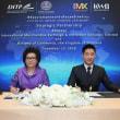 タイ商務省、中国の越境EC会社と提携。