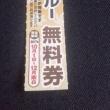 カレー蕎麦&高菜ごはん・・・ゆで太郎の朝食で