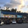 2017.9 沖縄