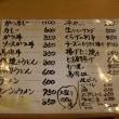 あさひや食堂@信州新町のカツカレー