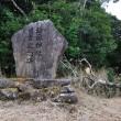 Vol.2039  女鈴山(めすずやま:標高741m)に登ってきました。(最終)  (Photo No.14175)