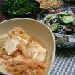 #雷豆腐風 イカスミパスタサラダ ペンネのトマト煮