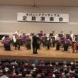 2018.5.29 (火) 市川シニアアンサンブル第4回定期演奏会 市川市文化会館 小ホールにて