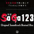 SaGa 1,2,3 Original Soundtack Revival Disc