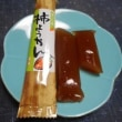 新潟県・佐渡土産