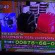 7/5・・・ひるおびプレゼント(本日深夜0時まで)