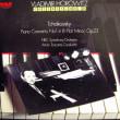 ◇クラシック音楽LP◇ホロヴィッツ&トスカニーニ指揮NBC交響楽団のチャイコフスキー:ピアノ協奏曲第1番(ライブ録音盤)