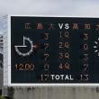 トーナメント一回戦 vs高知大学