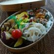 お弁当(鶏肉&さつま芋のカレーソテー)