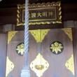ぶらりJOG~引地川寺社巡り
