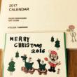 メリークリスマス!2016