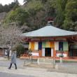 京都『総本山 鞍馬寺』