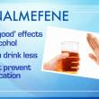 大塚製薬が「減酒」新薬を開発。