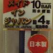 地元で外食後に梅田で買い物 平成29年11月
