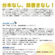 「満月即興」即興演劇(インンプロ)の3月から7月!けっこういいですよね!