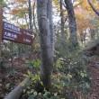10月15日 白神岳