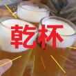 西城秀樹の次男が芸能界デビュー?&ジッちゃんと闘うハエ&眞子様の覚悟
