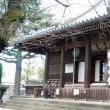 上野・寛永寺  根本中堂