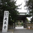 2019.03.10(日)・初の鎌倉