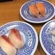 くら寿司でランチ
