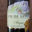 Vin de Savoie Abymes 2016 Domaine Marc Portaz Blanc