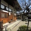 飛鳥寺 聖徳太子遺跡第十一番霊場