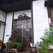 糸魚川市 あさひ楼