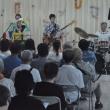 Aloha Jazz Confondreの皆さんによる「ハワイアンジャズライブ」が開催~第7回ジャズフェスティバル~