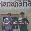 9月19日チェックアウトブログ~ゲストハウスhanahana In 宮古島~