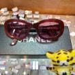 本日のお勧めはシャネルのサングラスです!福岡の質屋ハルマチ原町質店